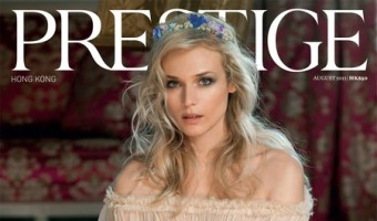 """Diane Kruger Tells Prestige Magazine Hong Kong """"It's All About The Acting"""" (Photo)"""
