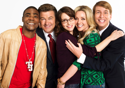 '30 Rock' Has Been Cancelled – FINAL SEASON