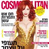 Christina Hendricks&#039; Breasts Exposed On Cosmopolitan Israel April 2012