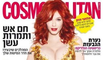 Christina Hendricks' Breasts Exposed On Cosmopolitan Israel April 2012 Cover
