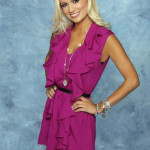 Emily Maynard To Be The NEW 'Bachelorette'