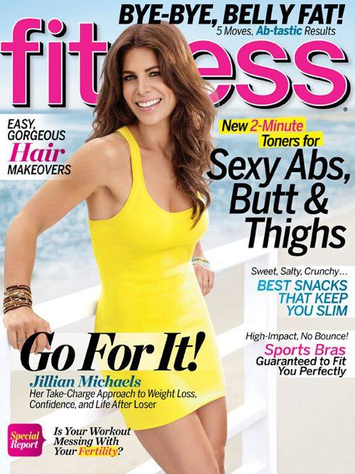 PHOTOS: Jillian Michaels is WHITE HOT For Fitness