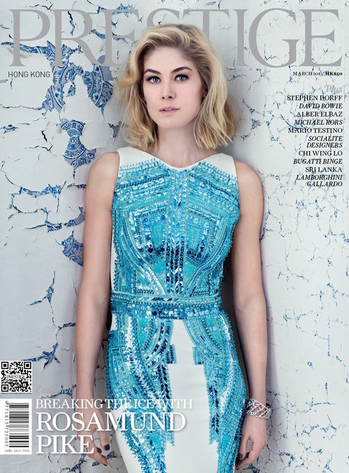 Rosamund Pike Covers Prestige Hong Kong Spring Fashion Issue