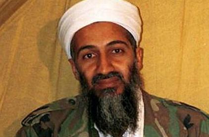May 1 2011 - Osama Bin Laden DEAD