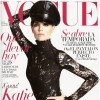Katie Holmes Spanish Vogue Photos - August 2011