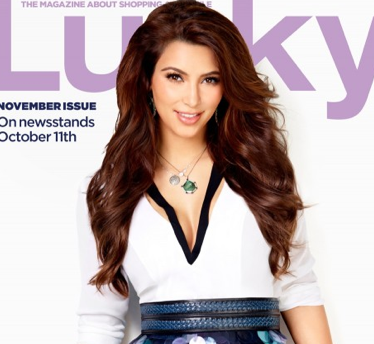 Lucky Magazine Cover Oct 2011 -  Kim Kardashian