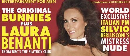 Playboy Oct 2011