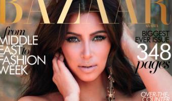 Kim Kardashian - Harper's Bazaar Arabia