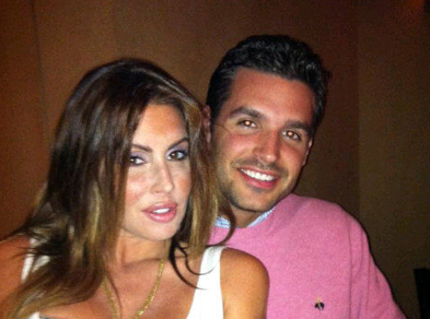 UPDATED! Photos! Rachel Uchitel Got Married, SECRET Weekend Wedding!