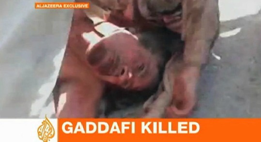 Moammar Gadhafi - Death Photos