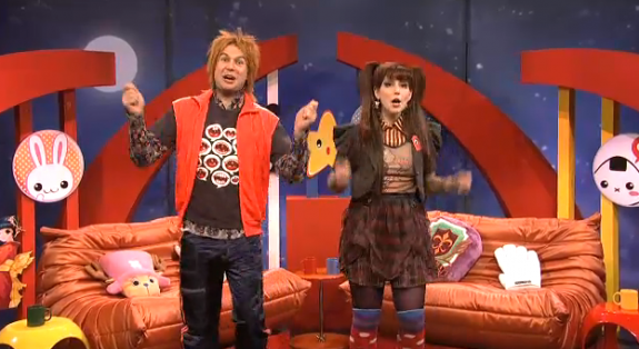 SNL: Katy Perry Rocks 'J-Pop Talk Show' Skit – VIDEO
