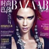 Victoria Beckham Looks Like An Avatar On The Cover Of Harper's Bazaar China