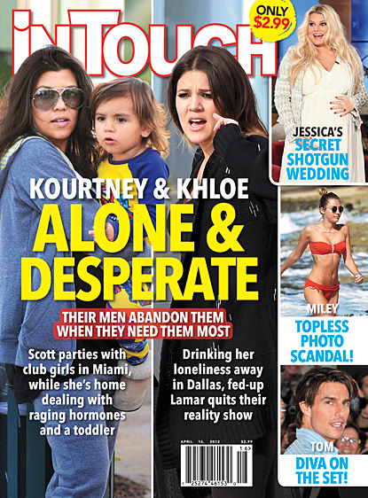 Scott Disick Abandons Pregnant Kourtney Kardashian While Lamar Odom Neglects Khloe Kardashian