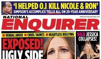 Julia Roberts A Cruel Woman: She Emotionally Tortured Her Step-Sister Nancy Motes! (PHOTO)