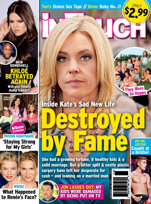 Kate Gosselin Desperate For Cash After Costly Plastic Surgery