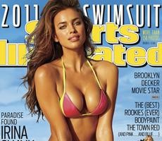 2011 Sports Illustrated Swimsuit Edition (Yep, It's Hot)
