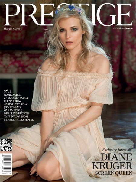 "Diane Kruger Tells Prestige Magazine Hong Kong ""It's All About The Acting"" (Photo)"