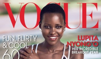 Lupita Nyong'o Covers Vogue Magazine, Divulges Star Wars Details? (PHOTO)