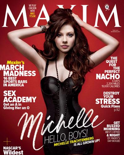 Michelle Trachtenberg Maxim March 2011 Photos