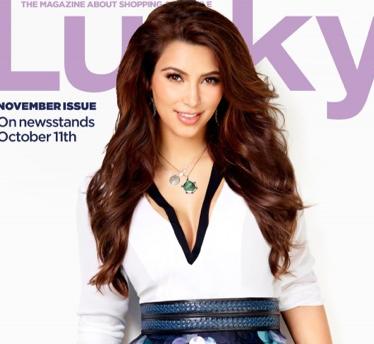 Lucky Magazine Cover Oct 2011 –  Kim Kardashian