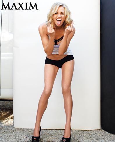 Yvonne Strahovski – Maxim October 2011 – 3